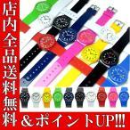 ポイント10倍 メール便送料無料 シチズン 腕時計 メンズ レディース ウレタン ウォッチ CITIZEN