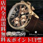 ポイント10倍 送料無料 メンズ腕時計 レザーベルト 人気
