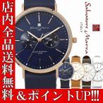 ポイント10倍 送料無料 メンズ腕時計 レディース 革ベルト