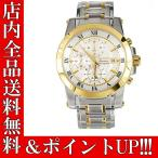 ポイント5倍 送料無料 クロノグラフ セイコー メンズ 腕時計 SEIKO セイコー レア 人気 限定 ステンレス プレゼント ギフト ブランド SNAF32P1