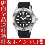 ポイント5倍 送料無料 SEIKO セイコー ソーラー SOLAR メンズ ウォッチ 腕時計 ダイバーズ 200m防水 日本製クォーツムーブメント SNE107P2