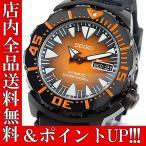 ポイント5倍 送料無料 日本製 made in japan SEIKO セイコー メンズ ウォッチ 腕時計 ダイバーズウォッチ 20気圧防水 SRP311J2