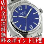 ポイント5倍 送料無料 サクスニーイザック SACCSNY Y'SACCS 腕時計 メンズ 新垣結衣