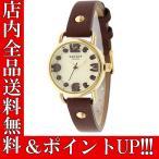 ポイント5倍 送料無料 腕時計 サクスニーイザック SACCSNY Y'SACCS 新垣結衣 SYA-15110-BGBR