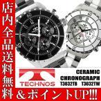 ポイント2倍 送料無料 腕時計 メンズ メンズ腕時計 TECHNOS クロノグラフ テクノス