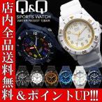 ポイント10倍 メール便送料無料 シチズン 腕時計 メンズ レディース ウォッチ CITIZEN