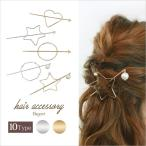 ヘアアクセサリー ゴールド シルバー マジェステ オーバル サークル 円 バレッタ 髪飾り80B9