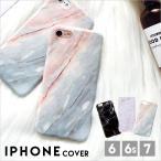 ☆送料無料!上品なマーブル柄がGOOD!iPhoneシリーズ対応大理石柄pcケース #821E-850E