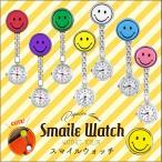 【送料無料】腕時計 時計 レディース腕時計 笑顔 ナース時計 学生時計 誕生日 メンズ 小学生 かばん 激安 スマイル にこちゃん クリップ ナース 時計 #886E#