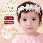 【送料無料】ベビー ティアラ 赤ちゃん フラワー 花 ヘアバンド かわいい ヘッドドレス ウェディング ヘアアクセサリー 8A15