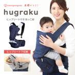 アームカバー 冷感 UV レディース メンズ ロング おしゃれ シンプル 無地 黒 ブルー ベージュ 紫外線 99 カット 薄い 送料無料