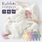 ロンパース  冬 長袖 新生児 80 女の子 男の子  ビー ベビーロンパース 可愛い うさぎ 着ぐるみ コスプレ 秋冬 ベビー用品