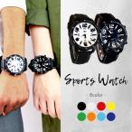 Wallet Chain - 新作 ビックフェイス ラバーベルト 腕時計 全8色 男女兼用 レディーズ メンズ 大きい デカめ ゴツめ カッコイイ カワイイ カラフル ウォッチ アナログ F1509