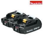 マキタ バッテリー 18V 純正 BL1820B MAKITA 残容量表示 自己故障診断機能 軽量 2.0Ah 2個セット