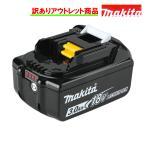 マキタ バッテリー 18V 純正 BL1830B MAKITA 残容量表示 自己故障診断機能 3.0Ah 傷ありアウトレット価格