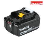 マキタ バッテリー 18V 純正 BL1850B MAKITA 残容量表示 自己故障診断機能 大容量 5.0Ah
