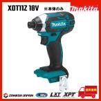マキタ インパクトドライバー 18V 充電式 XDT11Z(緑) MAKITA 純正品の画像
