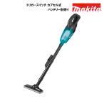 XLC02ZB マキタ 18V 充電式コードレスクリーナー MAKITA 限定カラー 日本未発売 本体のみ 掃除機 クリーナー(CL180FDZW CL181FDZW)