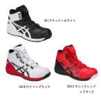 【取り寄せ】アシックス 安全靴 ウィンジョブ ハイカットモデル CP304BOA (ZO002) 2020年カタログ掲載モデル
