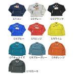 長袖ブルゾン K8001 (80012) kansai uniform カンサイユニフォーム 作業服・作業着・秋冬用