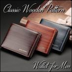 男性クリスマスプレゼント 財布の画像