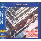 ザ・ビートルズ The Beatles / 1967年〜1970年 」 2枚組 リマスターCD 未開封新品CD/4988006882904