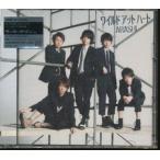 嵐/ARASHI【ワイルド アット ハート】初回限定盤 未開封新品CD+DVD/4580117623089