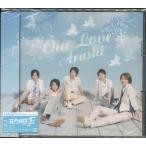 嵐 / Arashi【 One Love 】初回限定盤 未開封新品CD+DVD/4580117621337
