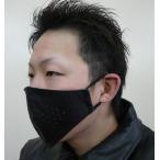 ZK-991 本革カラスマスク 小型ゴムヒモ 送料180円メール便発送 時間指定代引不可