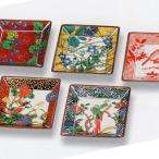 九谷焼 皿揃 歴代画 (5枚入り)