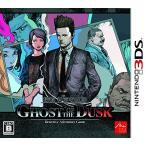 探偵 神宮寺三郎 GHOST OF THE DUSK - 3DS [CTR-P-BG9J] [アークシステムワークス]