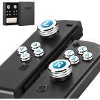 Epindon ダイヤモンドカッティング 任天堂スイッチ Joy-Con コントローラー アナログスティック サムスティック 方向ボタン