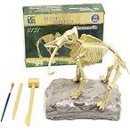 恐竜 化石 発掘 おもちゃ キット ティラノサウルス マンモス 知育 知的 興味 子供用 景品 ギフト プレゼント に