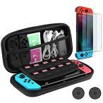 Nintendo Switch ケース ニンテンドースイッチ ポーチ 任天堂収納バッグ スイッチ保護カバー 耐衝撃(Nintendo Wii)