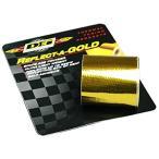DEI リフレクト・ア・ゴールド・クールテープ・熱反射テープ [ゴールド][38mm×9.1m] / 010395