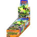 ポケモン カードゲームXY 拡張パック エメラルドブレイク BOX / 43173-25987