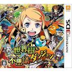 アトラス 世界樹と不思議のダンジョン - 3DS [Nintendo 3DS] / CTR-P-BFDJ(JPN)