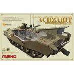 モンモデル 1/35 イスラエルアチザリット重装甲車 後期型 MENSS-008 プラモデル [1枚] / MMSS008