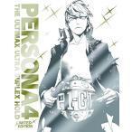 アトラス ペルソナ4 ジ・アルティマックス ウルトラスープレックスホールド プレミアム・ニューカマーパッケージ - PS3 [PlayStation