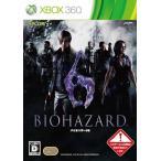 バイオハザード6 特典なし  - Xbox360