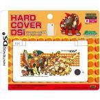 ハードカバーDSi(ほのお, Nintendo DS)