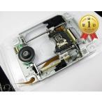PS3 修理用レーザーレンズ・デッキセット KEM-400AAA(Playstation 3)