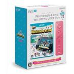 Nintendo Land Wiiリモコンプラスセット ピンク[43173-474523](Nintendo Wii U)