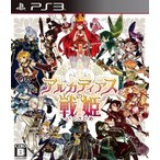ショッピング日本一 日本一ソフトウェア アルカディアスの戦姫 - PS3 [PlayStation 3] / 43177-234619