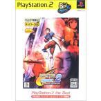 カプコン CAPCOM vs. SNK2 MILLIONAIRE FIGHTING 2001 PlayStation 2 the Best [Pla