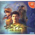 セガゲームス シェンムー1通常版 [Sega Dreamcast]