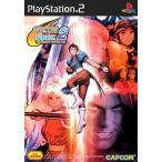 カプコン CAPCOM VS. SNK 2 MILLIONAIRE FIGHTING 2001
