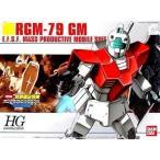 バンダイ HGUC 1/144 RGM-79 ジム DVDカタログ付き (機動戦士ガンダム) / 43173-86814