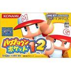 パワプロクンポケット1・2(Game Boy Advance)