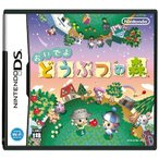 任天堂 おいでよ どうぶつの森 [Nintendo DS] / 237839011